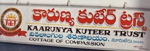 Kaarunya Kuteer Trust